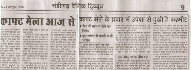 24 Oct 09 - Chandigarh Dainik Tribune